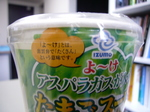 スープ2.JPG