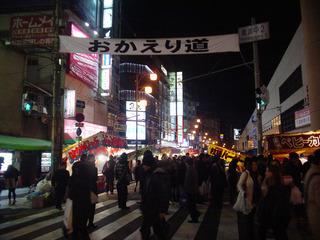 お帰り道2012.JPG