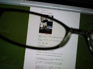 レンズの色02.JPG