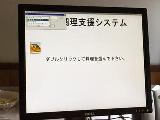 料理支援01.jpg