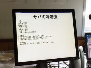 料理支援02.jpg