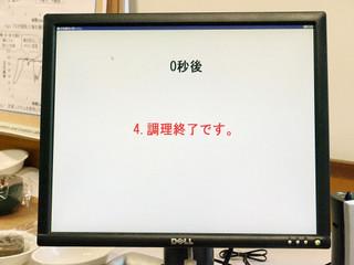 料理支援06.jpg