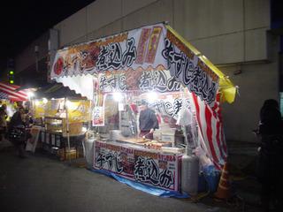 牛すじ煮込み2012.JPG