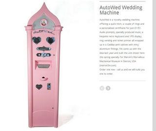 結婚自販機.jpg