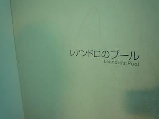 金沢_ブール-1.JPG