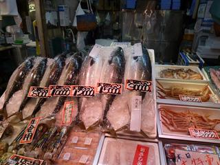金沢_魚.JPG