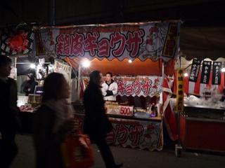 鶏皮餃子1_resize1.jpg