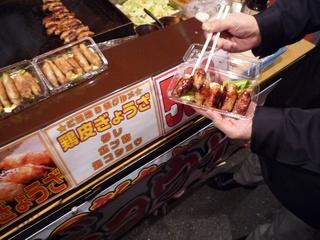 鶏皮餃子3_resize1.jpg